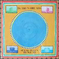 Talking Heads  Speaking In Tongues (original vinyl)